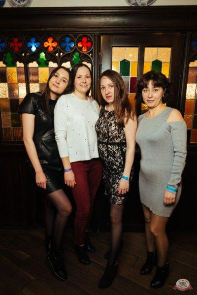 «Дыхание ночи»: Dj Denis Rublev, 5 апреля 2019 - Ресторан «Максимилианс» Екатеринбург - 30