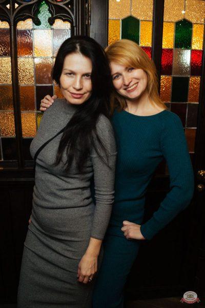 «Дыхание ночи»: Dj Denis Rublev, 5 апреля 2019 - Ресторан «Максимилианс» Екатеринбург - 31