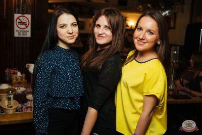 «Дыхание ночи»: Dj Denis Rublev, 5 апреля 2019 - Ресторан «Максимилианс» Екатеринбург - 32