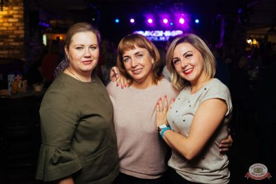 «Дыхание ночи»: Dj Denis Rublev, 5 апреля 2019 - Ресторан «Максимилианс» Екатеринбург - 35