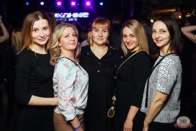 «Дыхание ночи»: Dj Denis Rublev, 5 апреля 2019 - Ресторан «Максимилианс» Екатеринбург - 36