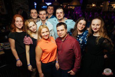«Дыхание ночи»: Dj Denis Rublev, 5 апреля 2019 - Ресторан «Максимилианс» Екатеринбург - 38