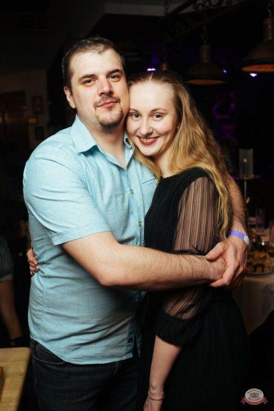 «Дыхание ночи»: Dj Denis Rublev, 5 апреля 2019 - Ресторан «Максимилианс» Екатеринбург - 39