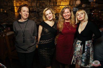 «Дыхание ночи»: Dj Denis Rublev, 5 апреля 2019 - Ресторан «Максимилианс» Екатеринбург - 40