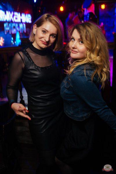 «Дыхание ночи»: Dj Denis Rublev, 5 апреля 2019 - Ресторан «Максимилианс» Екатеринбург - 41