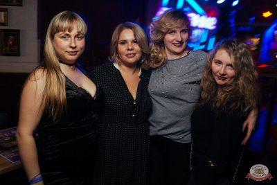 «Дыхание ночи»: Dj Denis Rublev, 5 апреля 2019 - Ресторан «Максимилианс» Екатеринбург - 42