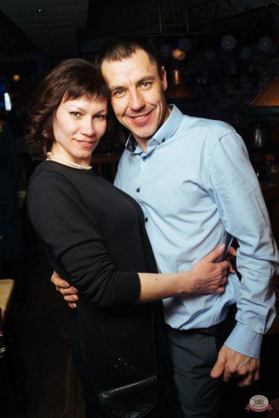 «Дыхание ночи»: Dj Denis Rublev, 5 апреля 2019 - Ресторан «Максимилианс» Екатеринбург - 43