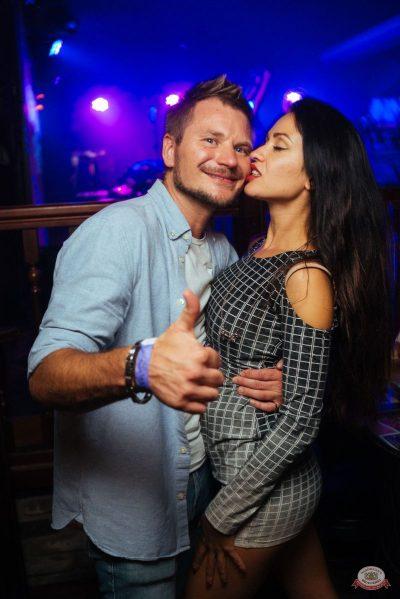 «Дыхание ночи»: Dj Denis Rublev, 5 апреля 2019 - Ресторан «Максимилианс» Екатеринбург - 44