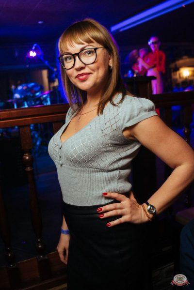 «Дыхание ночи»: Dj Denis Rublev, 5 апреля 2019 - Ресторан «Максимилианс» Екатеринбург - 45