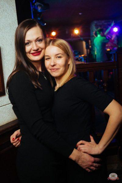 «Дыхание ночи»: Dj Denis Rublev, 5 апреля 2019 - Ресторан «Максимилианс» Екатеринбург - 46