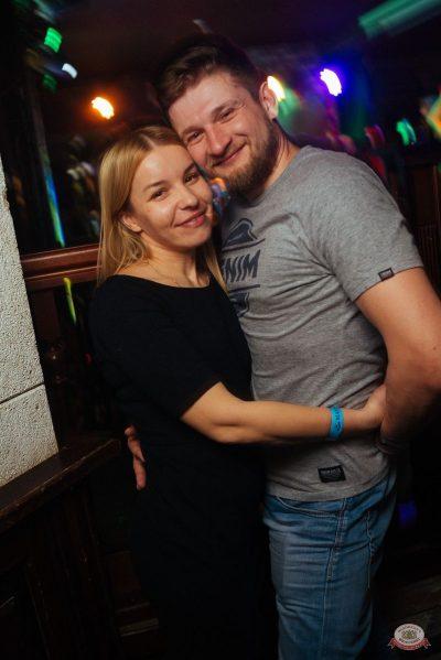 «Дыхание ночи»: Dj Denis Rublev, 5 апреля 2019 - Ресторан «Максимилианс» Екатеринбург - 48