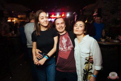 «Дыхание ночи»: Dj Denis Rublev, 5 апреля 2019 - Ресторан «Максимилианс» Екатеринбург - 49