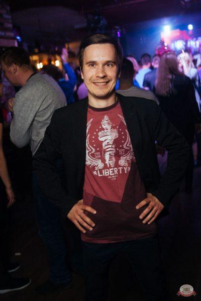 «Дыхание ночи»: Dj Denis Rublev, 5 апреля 2019 - Ресторан «Максимилианс» Екатеринбург - 50