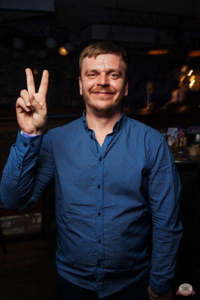 «Дыхание ночи»: Dj Denis Rublev, 5 апреля 2019 - Ресторан «Максимилианс» Екатеринбург - 51