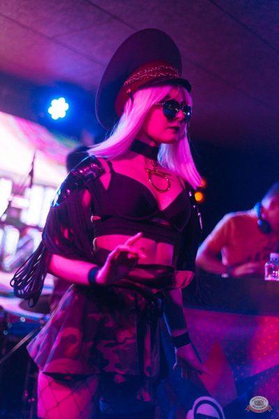 «Дыхание ночи»: Dj Denis Rublev, 5 апреля 2019 - Ресторан «Максимилианс» Екатеринбург - 7