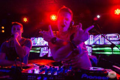 «Дыхание ночи»: Dj Denis Rublev, 5 апреля 2019 - Ресторан «Максимилианс» Екатеринбург - 9