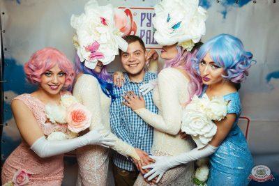 Вечеринка «Русского Радио» «Для своих», 6 апреля 2019 - Ресторан «Максимилианс» Екатеринбург - 11