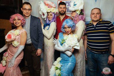 Вечеринка «Русского Радио» «Для своих», 6 апреля 2019 - Ресторан «Максимилианс» Екатеринбург - 15