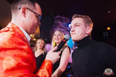 Вечеринка «Русского Радио» «Для своих», 6 апреля 2019 - Ресторан «Максимилианс» Екатеринбург - 16