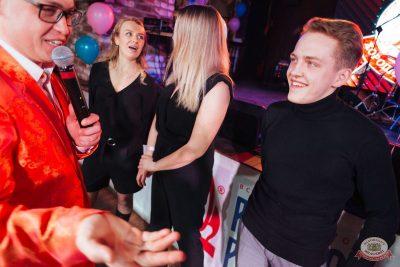 Вечеринка «Русского Радио» «Для своих», 6 апреля 2019 - Ресторан «Максимилианс» Екатеринбург - 17