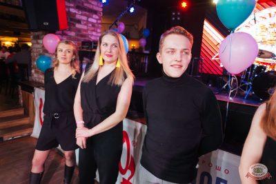 Вечеринка «Русского Радио» «Для своих», 6 апреля 2019 - Ресторан «Максимилианс» Екатеринбург - 18