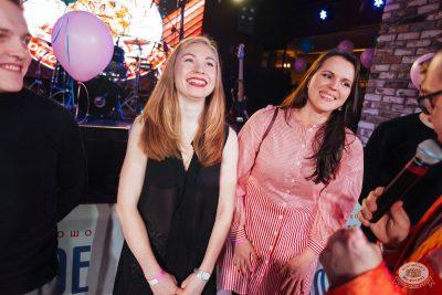 Вечеринка «Русского Радио» «Для своих», 6 апреля 2019 - Ресторан «Максимилианс» Екатеринбург - 19