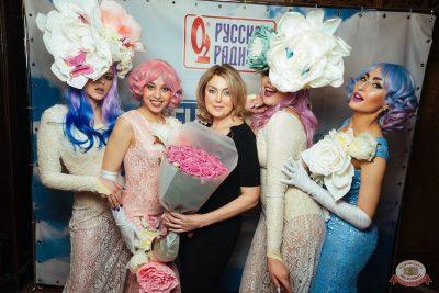 Вечеринка «Русского Радио» «Для своих», 6 апреля 2019 - Ресторан «Максимилианс» Екатеринбург - 2