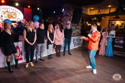 Вечеринка «Русского Радио» «Для своих», 6 апреля 2019 - Ресторан «Максимилианс» Екатеринбург - 21