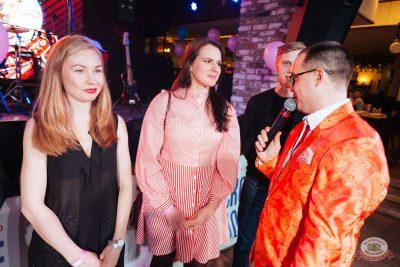 Вечеринка «Русского Радио» «Для своих», 6 апреля 2019 - Ресторан «Максимилианс» Екатеринбург - 22