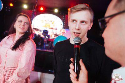 Вечеринка «Русского Радио» «Для своих», 6 апреля 2019 - Ресторан «Максимилианс» Екатеринбург - 24