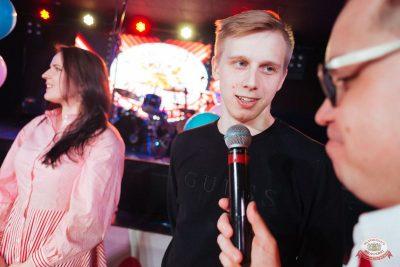 Вечеринка «Русского Радио» «Для своих», 6 апреля 2019 - Ресторан «Максимилианс» Екатеринбург - 25