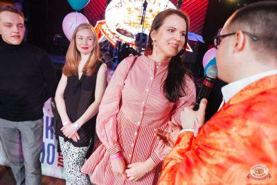 Вечеринка «Русского Радио» «Для своих», 6 апреля 2019 - Ресторан «Максимилианс» Екатеринбург - 26