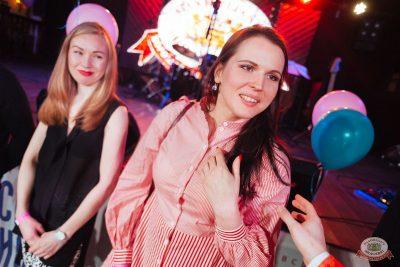 Вечеринка «Русского Радио» «Для своих», 6 апреля 2019 - Ресторан «Максимилианс» Екатеринбург - 27
