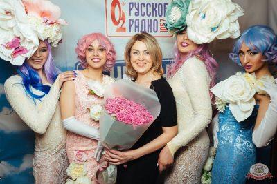 Вечеринка «Русского Радио» «Для своих», 6 апреля 2019 - Ресторан «Максимилианс» Екатеринбург - 3