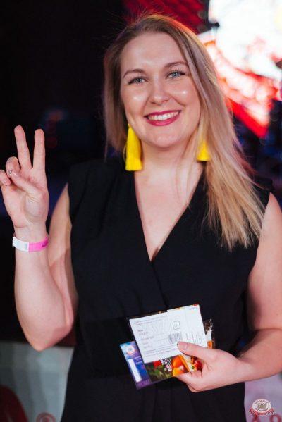 Вечеринка «Русского Радио» «Для своих», 6 апреля 2019 - Ресторан «Максимилианс» Екатеринбург - 33