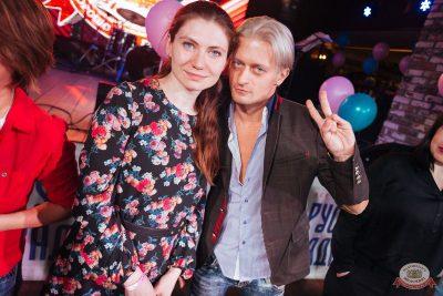 Вечеринка «Русского Радио» «Для своих», 6 апреля 2019 - Ресторан «Максимилианс» Екатеринбург - 35