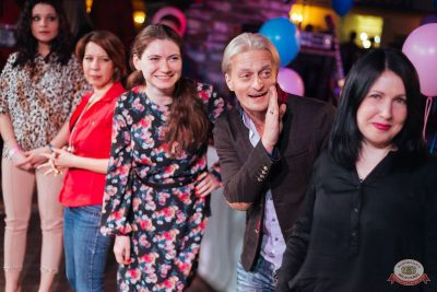 Вечеринка «Русского Радио» «Для своих», 6 апреля 2019 - Ресторан «Максимилианс» Екатеринбург - 37