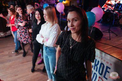 Вечеринка «Русского Радио» «Для своих», 6 апреля 2019 - Ресторан «Максимилианс» Екатеринбург - 38