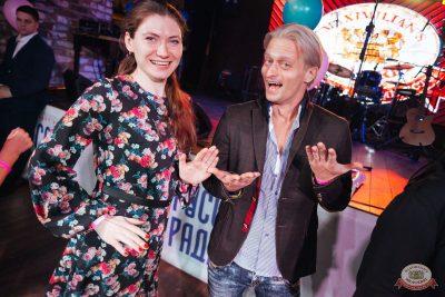 Вечеринка «Русского Радио» «Для своих», 6 апреля 2019 - Ресторан «Максимилианс» Екатеринбург - 39