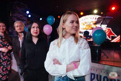 Вечеринка «Русского Радио» «Для своих», 6 апреля 2019 - Ресторан «Максимилианс» Екатеринбург - 40