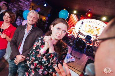 Вечеринка «Русского Радио» «Для своих», 6 апреля 2019 - Ресторан «Максимилианс» Екатеринбург - 41