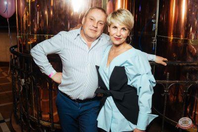 Вечеринка «Русского Радио» «Для своих», 6 апреля 2019 - Ресторан «Максимилианс» Екатеринбург - 44