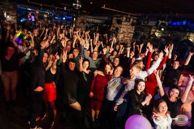 Вечеринка «Русского Радио» «Для своих», 6 апреля 2019 - Ресторан «Максимилианс» Екатеринбург - 48