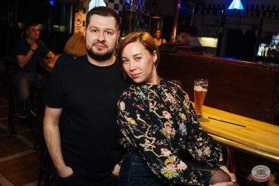 Вечеринка «Русского Радио» «Для своих», 6 апреля 2019 - Ресторан «Максимилианс» Екатеринбург - 49