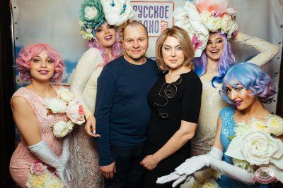 Вечеринка «Русского Радио» «Для своих», 6 апреля 2019 - Ресторан «Максимилианс» Екатеринбург - 5
