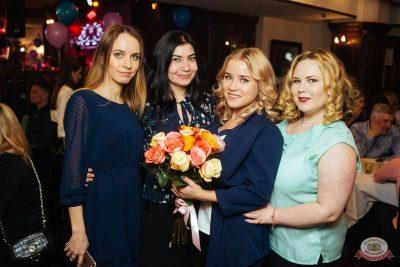 Вечеринка «Русского Радио» «Для своих», 6 апреля 2019 - Ресторан «Максимилианс» Екатеринбург - 56