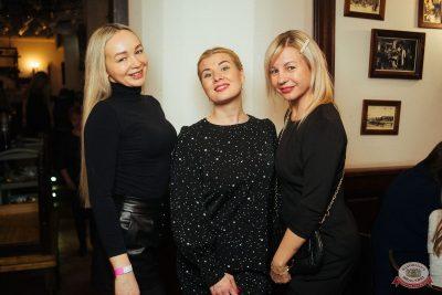 Вечеринка «Русского Радио» «Для своих», 6 апреля 2019 - Ресторан «Максимилианс» Екатеринбург - 57