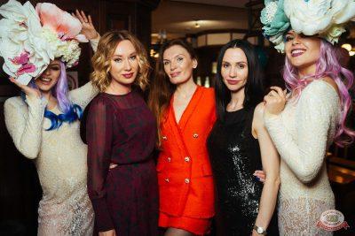 Вечеринка «Русского Радио» «Для своих», 6 апреля 2019 - Ресторан «Максимилианс» Екатеринбург - 58