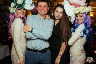 Вечеринка «Русского Радио» «Для своих», 6 апреля 2019 - Ресторан «Максимилианс» Екатеринбург - 60
