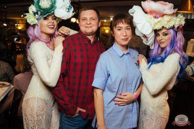 Вечеринка «Русского Радио» «Для своих», 6 апреля 2019 - Ресторан «Максимилианс» Екатеринбург - 62